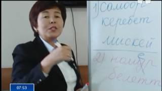 Кыргыз тилинде сүйлөйбүз! Өздөштүрүлгөн сөздөрдү жазуу эрежелери