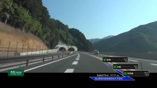 【HD車載動画】鳥取自動車道完全走破 [第1部]