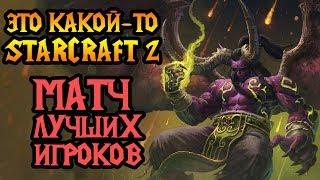 Happy (UD) vs Infi (NE). Золотой макро матч. Cast #157 [Warcraft 3]