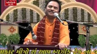 Hemant Chauhan | Tame Bhajan Savaya Karjo | Sorthi Santvani