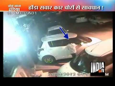 CCTV images of Maruti Swift car theft in Delhi