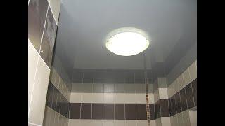 Какие мы можем установить серые натяжные потолки в ванную комнату?