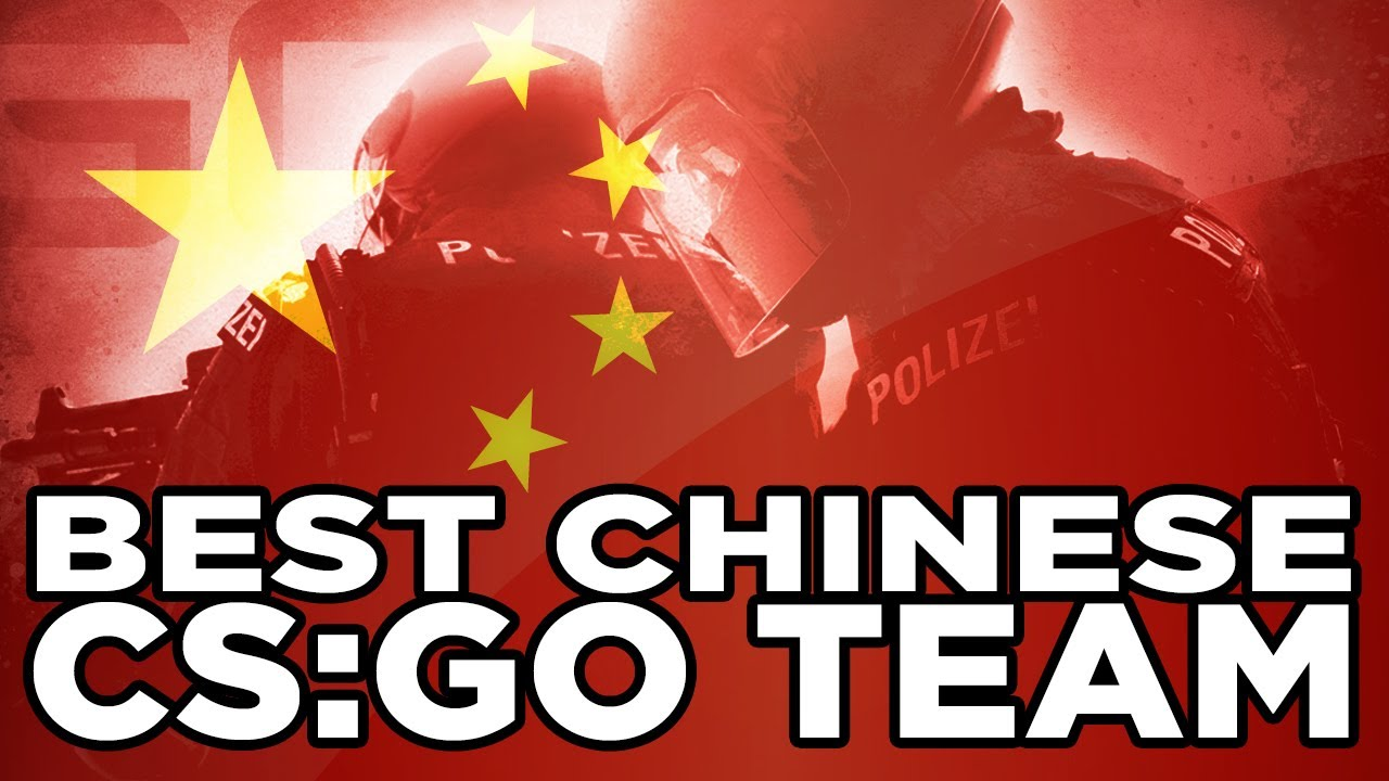 cs go 1440p best chinese team nface win msi beat it china