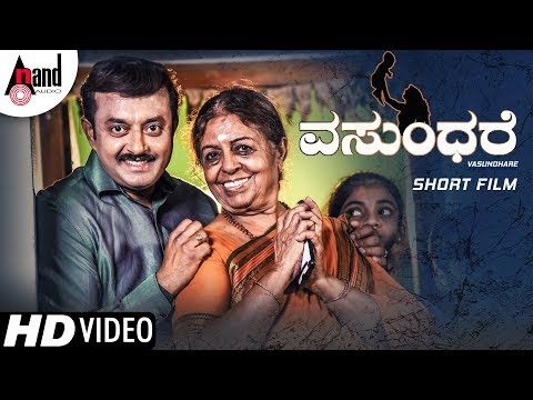Sikthu Kelsa Vayas Hudugurge New Kannada Short Film 2019
