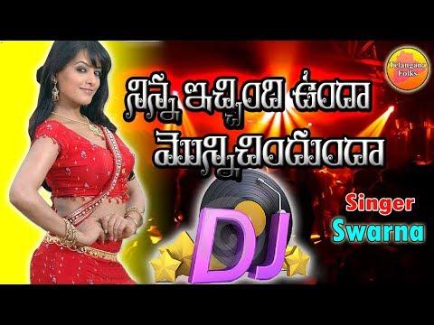 Ninnichindunda Dj Song | Super Hit Telangana Folk Dj Song | Telugu Dj Songs | Teenmar Dj Songs