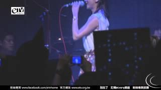 林逸欣 演唱「公主沒病」《生日音樂會》