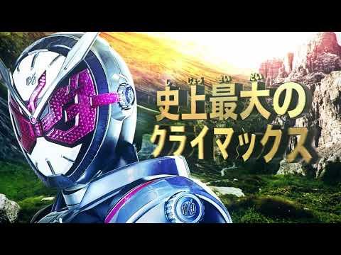 仮面ライダージオウ オーバークォーツァー CM スチル画像。CM動画を再生できます。