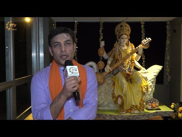 Vision of Asia - Community News | Kamal Kalsi & Saraswati Puja | Wed, Feb 13th