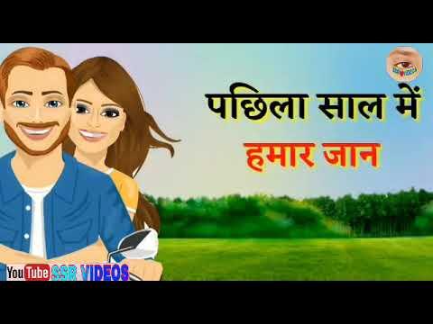 Happy new year 2019 bhojpuri WhatsApp status video 💐 khesari LAL happy new year WhatsApp status vid