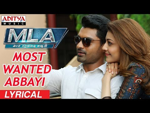 Most Wanted Abbayi Lyrical || MLA Movie Songs || Nandamuri Kalyanram, Kajal Aggarwal || Mani Sharma