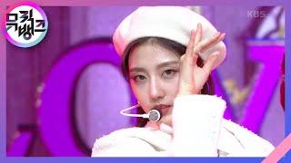 Obliviate - 러블리즈(Lovelyz) [뮤직뱅크/Music Bank] 20200918