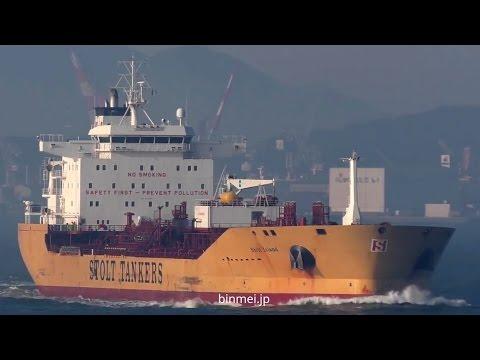 STOLT ISLAND - STOLT TANKERS oil/chemical tanker - 2017