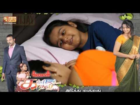 Kalyanam Mudhal Kaadhal Varai Full Episode 121