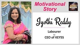 लोगों के खेतों में मजदूरी करने वाली महिला कैसे खड़ी कर दी हजारों करोड़ डालर की कंपनी Khoj World