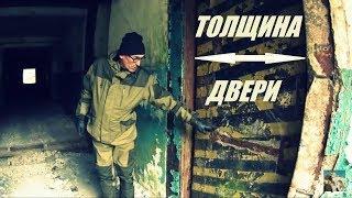 Секретный Советский бункер для ядерного оружия через 27 лет после развала союза.
