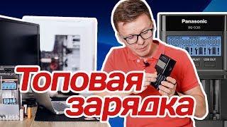 Обзор Panasonic BQ-CC65: топовая зарядка для аккумуляторов АА/AAA