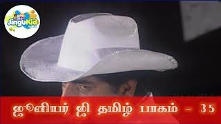 ஜூனியர் ஜி தமிழ் பாகம் - 35 | சூப்பர்ஹிட் சீரியல் | Popular Superhero Show | Junior G Tamil Ep 35