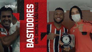 BASTIDORES: SPORTING CRISTAL 0x3 SÃO PAULO   SPFCTV