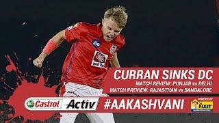 #IPL2019: Curran's HAT-TRICK sinks DELHI: 'Castrol Activ' #AakashVani, powered by 'Dr. Fixit'