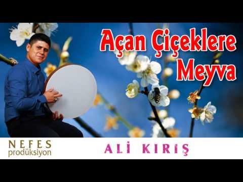 Ali Kırış   Açan Çiçeklere Meyva ( Müziksiz Zikirli ilahi 2016 Albüm )