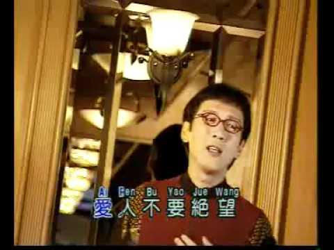 李茂山 - Li Mao Shan - Ming Ri Tian Ya - 明日天涯