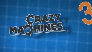 Crazy Machines 3 — доступна в Steam с 18 октября!