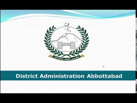 GRR Video - Computerization of General Record Room - District Administration Abbottabad