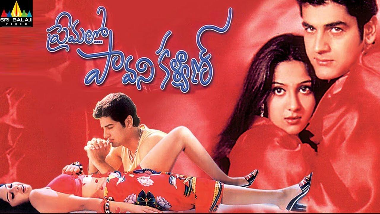Download Premalo Pavani Kalyan Full Movie | Arjan Bajwa, Ankitha | Sri Balaji Video