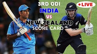 live india vs new zealand ll 3rd odi today cricket match live score