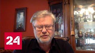 Политолог: демократы пытаются лишить Трампа политических прав - Россия 24