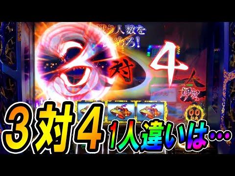 「奇数設定上等で挑んでみたバジリスク絆」#1 バジリスク絆 19/08/31