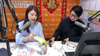 A1 Chinese Radio | Jenny's Radio Interview's Elli on Meniscus Injuries 物理治療師 Elli 教大家保護膝蓋及做伸展運動
