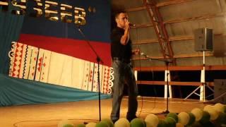 Андрей Шостак - Небеса Европы