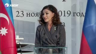 Mehriban Əliyeva Moskvada X Azərbaycan-Rusiya Regionlararası Forumunda