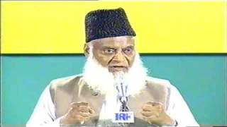 Ummat-e-Muslimah Ka Maazi, Haal Aur Mustaqbil - Dr. Israr AHMED