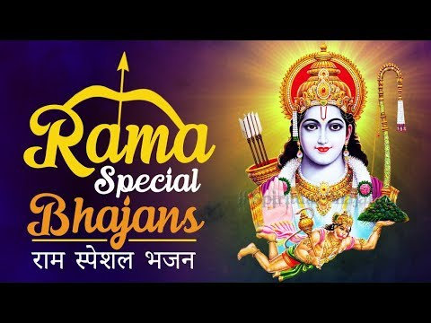 TOP 10 RAMA SPECIAL BHAJANS - राम स्पेशल भजन- RAM NAVAMI - SHRI RAM JAI RAM JAI JAI RAM - OM SAI RAM