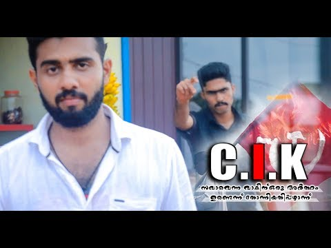 c i k malayalam short film exitment 2018 political short film comrade in kerala short films web series malayalam channel videos visitors popular kerala serials old new   short films web series malayalam channel videos visitors popular kerala serials old new