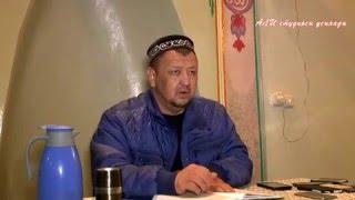 Ислам и общая баня. Общая баня - харам!(, 2016-03-25T09:01:34.000Z)