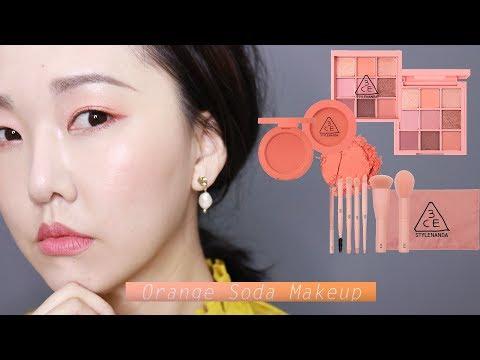 [AD] 開架仙女盤? 跟我一起用3CE萌萌夏季新品化妝