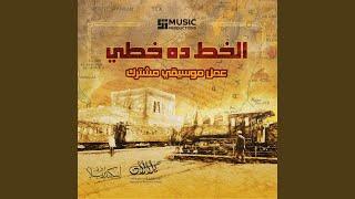 Shayed ossorak mp3