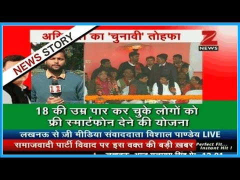 Akhilesh Yadav to release election manifesto soon, smartphone to everyone above 18 years