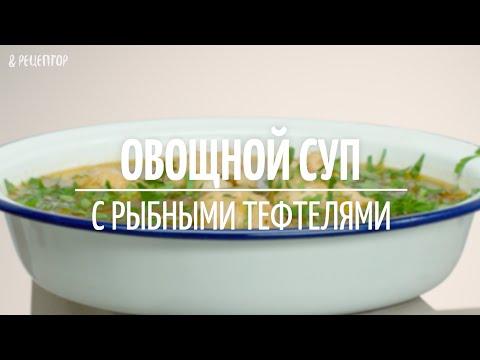 Соус рецепт суп