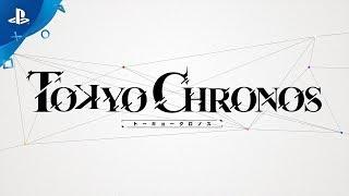 Tokyo Chronos - Gamescom 2019 Official Trailer | PS VR