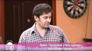 Южное Бутово 13-выпуск (1/3)