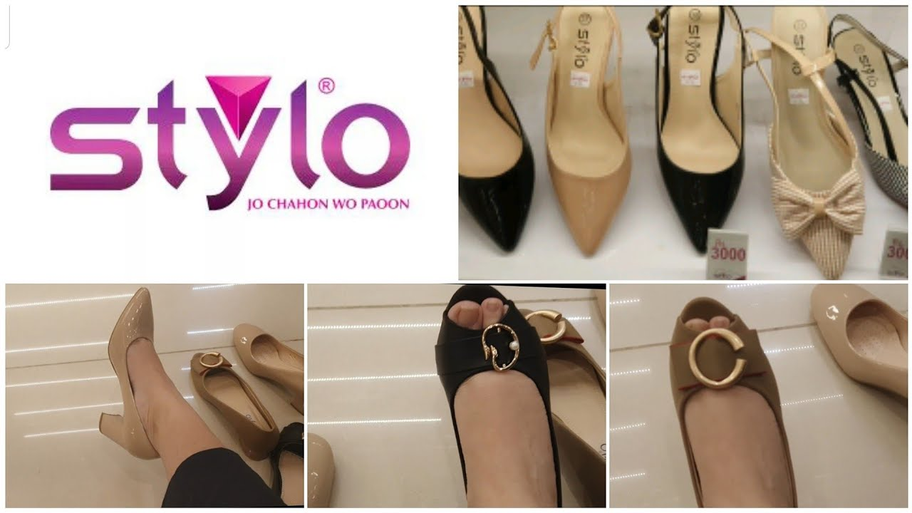 Stylo Shoes Latest Collection | Anum