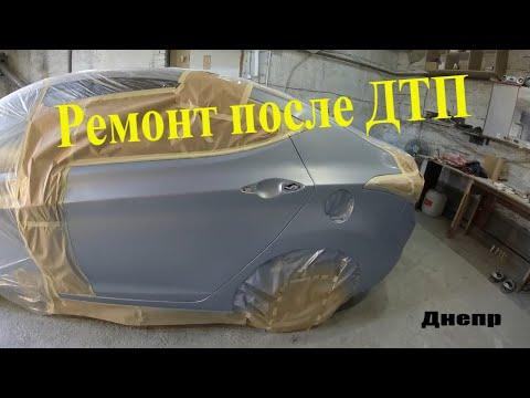 Кузовной ремонт двери и крыла после легкого дтп #покраскаавто