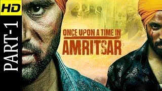 Once Upon A Time In Amritsar | Part 1 | Latest Punjabi Movie 2018 | HD Movie | Shemaroo Punjabi