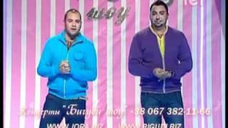 дуэт Вечерние мотыльки Бигуди шоу comedy club UA