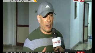 كأس مصر | لقاء مع كابتن ابراهيم حسن بعد مباراة المصري و الانتاج الحربي بكأس مصر