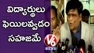 Intermediate Board Secretary Ashok Speaks To Media Over TS Inter Results Issue | V6 News